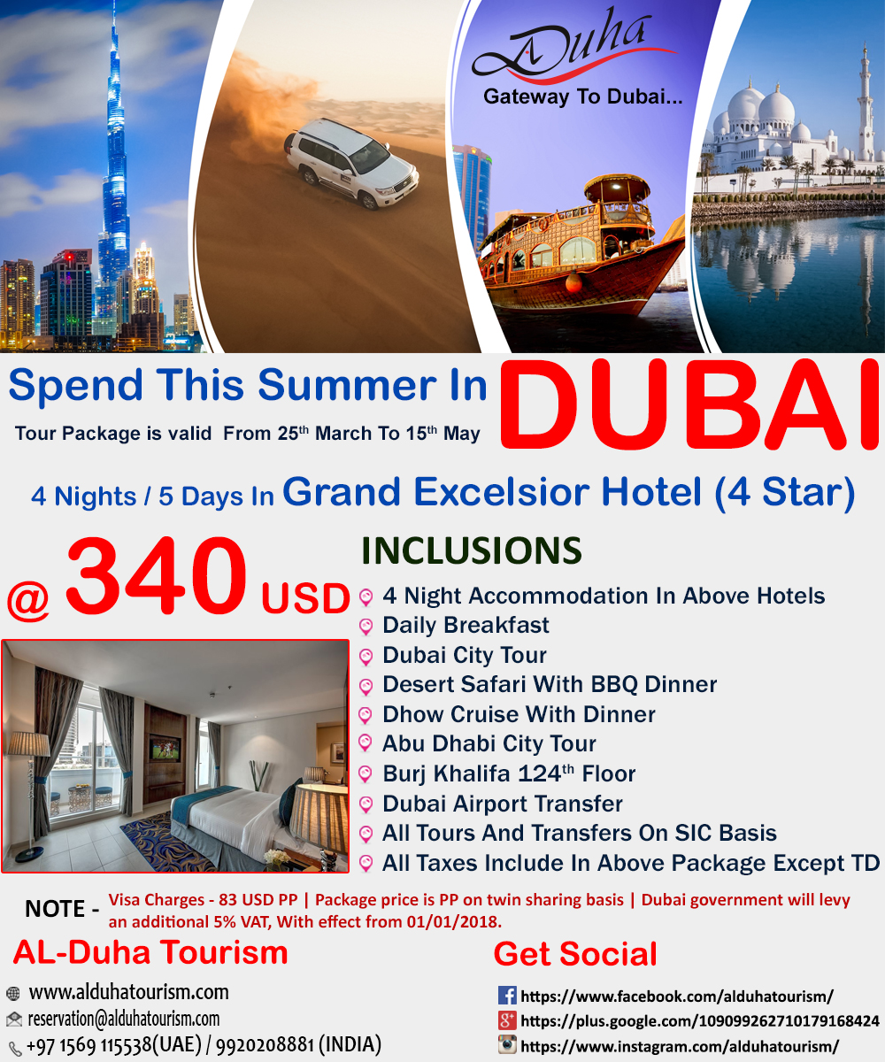 EXPLORE DUBAI WITH AL DUHA TOURISM