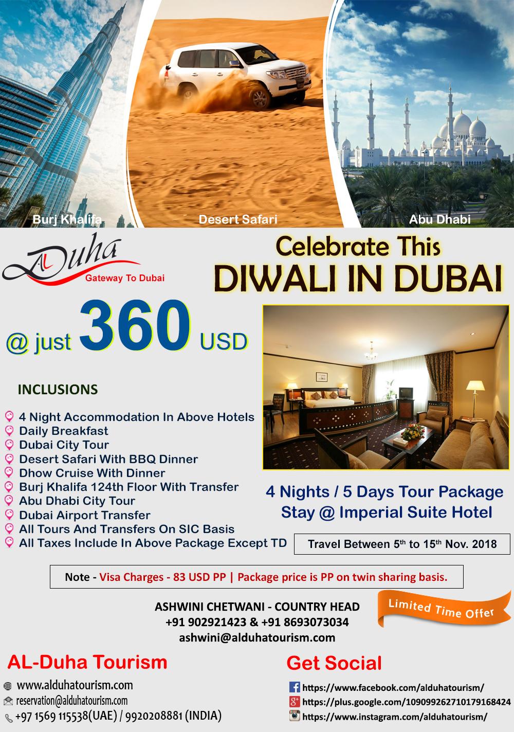 EXPLORE DUBAI WITH AL DUHA TOURISM